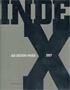 PUNTO PECORA / Adi Design Index 2007 Annuario del design italiano, Editrice Compositori, 2008, p.228-229.