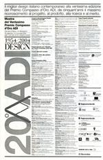 CSUNI / Pagina pubblicata sui principali quotidiani italiani, tra i quali: La Repubblica, inserto design del Corriere della Sera, Il Sole 24 Ore, Il Messaggero, 2004.