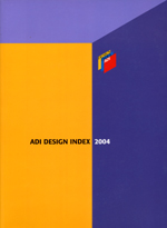 CSUNI / ADI Design Index 2004, Annuario del design italiano, Editrice Compositori, 2004, p.265.